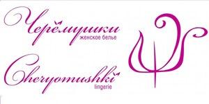 Cheryomushki